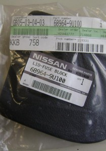 68964-9U100 LID-FUSE BLOCK – NISSAN