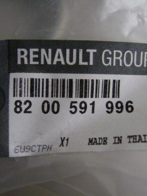 8200591996  Original Renault Einspritzleitung Hochdruckpumpe Verteiler (Gemischaufbereitung)